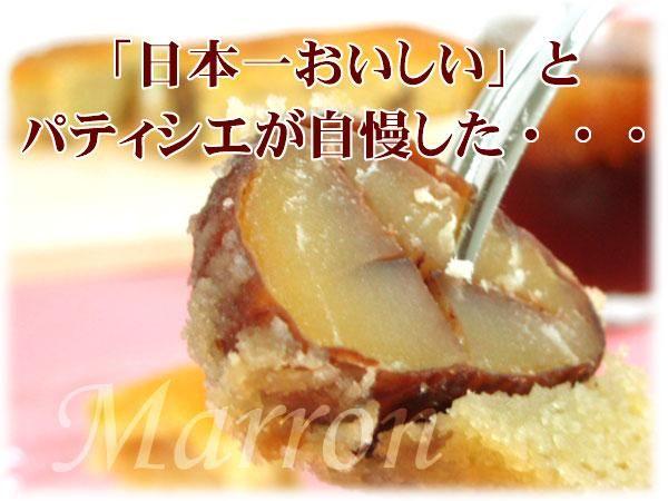 神戸お取り寄せスイーツ【マロンムーパウンドケーキ】しっ...