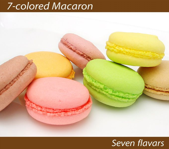 【7つの味のマカロン詰め合わせセット】表面はサクッと噛...